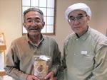 木村さんと会長