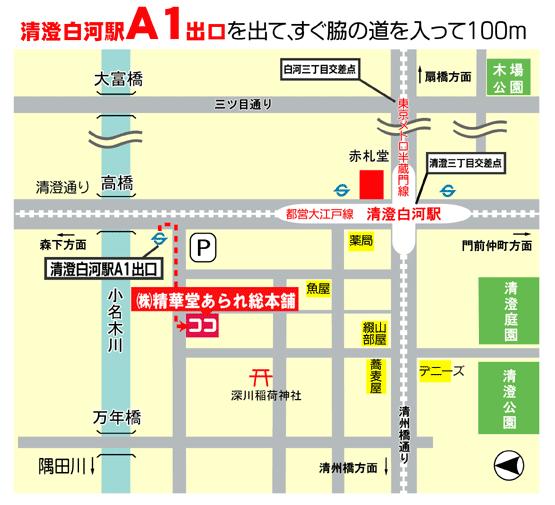東京本社・ショールーム地図
